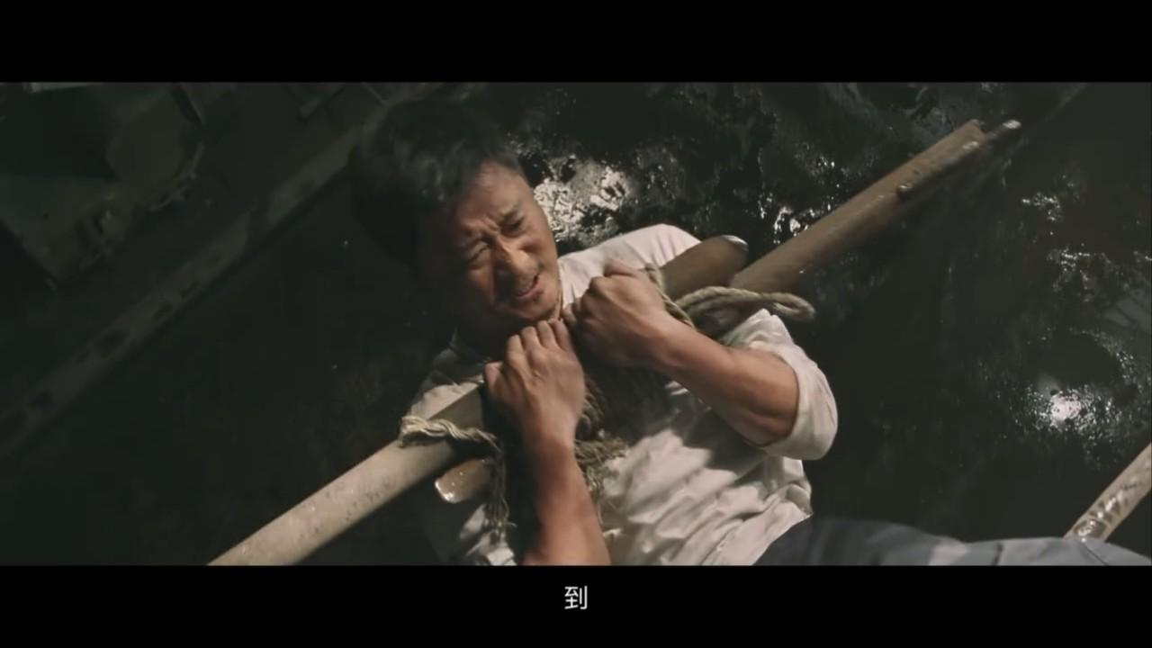 吴京主演建国70周年献礼片《攀登者》首曝预告